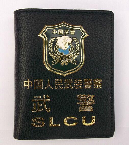 首页 单警装备 警察证件 警察证件      新式警官证,吊牌工作证(吊绳)