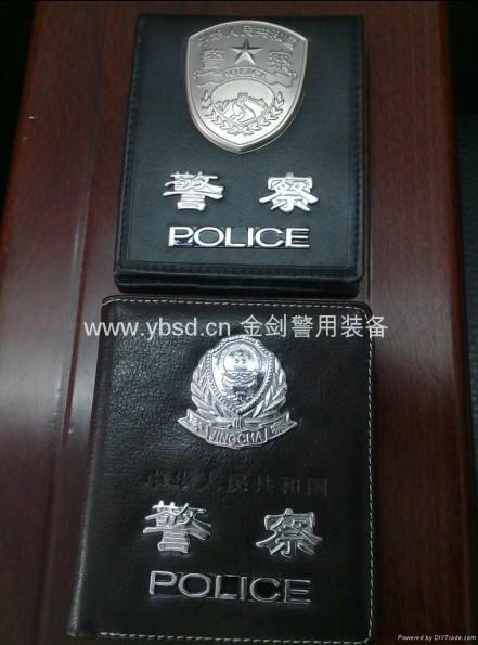 警察证件      新式警官证,吊牌工作证(吊绳),警用钱包,警用票夹,盾牌